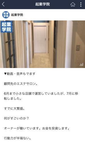 LINE限定動画